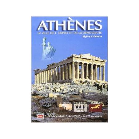 Athènes, ville de l'esprit